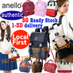 1-3days delivery*SG authentic anello distributor* buy2freeshipping*original anello Japan hot selling backpack unisex large capacity school bag ladies bag men students  daily bag mommy children