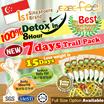 1st SG brand•fiber detox in 8hr-weight lost-natural slimming fiber drink- EZEE Feel-[4 Boxes]