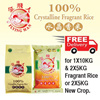 FREE SHIPPING! 金飛人 100% CRYSTALLINE FRAGRANCE RICE 10KG / NEW CROP FRAGRANCE RICE 2 X 5KG