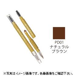 サナエクセルパウダー&ペンシルアイブロウEX(眉墨)#PD01ナチュラルブラウン