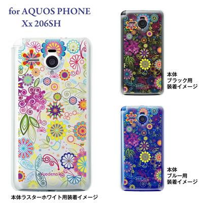 【AQUOS PHONE Xx 206SH】【206sh】【Soft Bank】【カバー】【ケース】【スマホケース】【クリアケース】【Vuodenaika】【フラワー】 21-206sh-ne0009caの画像