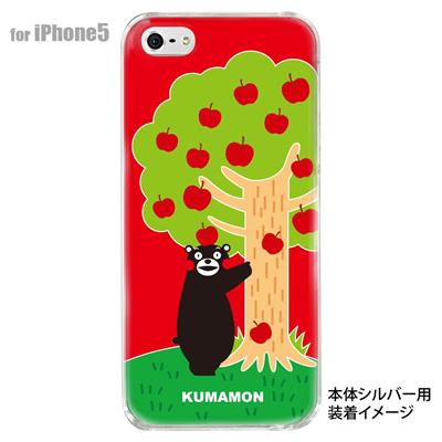 【iPhone5S】【iPhone5】【くまモン】【iPhone5ケース】【カバー】【スマホケース】【クリアケース】 10-ip5-cakm-13の画像