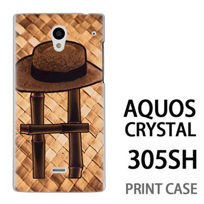 AQUOS CRYSTAL 305SH 用『No1 H ハット』特殊印刷ケース【 aquos crystal 305sh アクオス クリスタル アクオスクリスタル softbank ケース プリント カバー スマホケース スマホカバー 】の画像