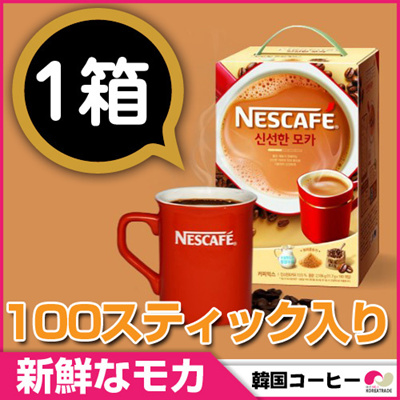 【100包入り】 ネスカフェ 新鮮なモカ 1箱 ◆ コーヒー リッチ イビョンホン NESCAFEの画像