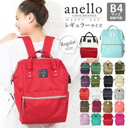 磨き抜かれたデザイン性を背に。がま口仕様のバックパック『anello』/リュック バッグ カバン 鞄 アウトドア フェス 男女兼用 メンズ レディース 大容量 軽量【b0193】