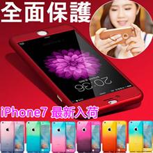iPhone7ケース超売れてる人気商品はこれ【全面保護】360°フルカバー 薄型 軽量 iPhone6s ケース iPhone6 ケース iPhone6 plus ケース 強化ガラスフィルム iPhone 6 plusケース iphone6s iPhone6s plus ケース iphone6splus ケース iphone6 バンパー