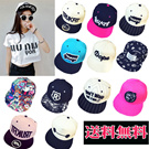 LL203 おすすめ!韓国芸能人愛用キャップ★hiphop帽子・野球帽・HOF COMME BEANIE CAP NYC HBA Been
