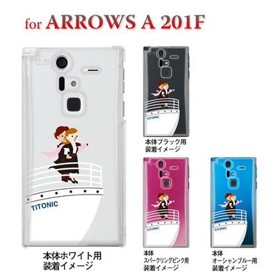 【ARROWS ケース】【201F】【Soft Bank】【カバー】【スマホケース】【クリアケース】【ユニーク】【MOVIE PARODY】【タイニイク】 10-201f-ca0031の画像