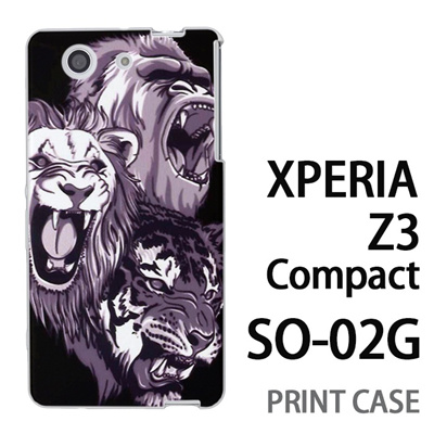 XPERIA Z3 Compact SO-02G 用『0827 アニマルズ 黒』特殊印刷ケース【 xperia z3 compact so-02g so02g SO02G xperiaz3 エクスペリア エクスペリアz3 コンパクト docomo ケース プリント カバー スマホケース スマホカバー】の画像