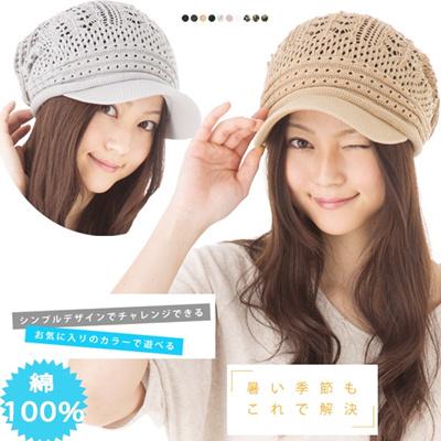 可愛い網目が自慢!コットン100%を使用したsummerニットキャスケット 【商品名:つば付きあみあみニットキャスケット】帽子 レディース 大きいサイズ 帽子 メンズ 大きいサイズ UV 対策  春夏帽子 折りたたみ帽子の画像