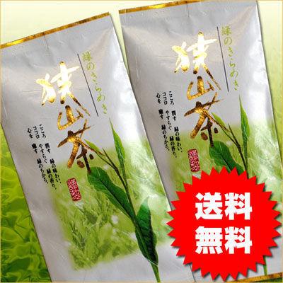 鈴木園【メール便対応】お茶狭山茶(100g×2)SZK-SAYAMACHA-MAILSET2