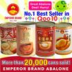 [2017 STAR BUY] Japan Yoshihama Abalones / Japanese Kippin Abalones/ New Zealand Abalones / Australia Abalones / Mexico Abalones Promotion!!