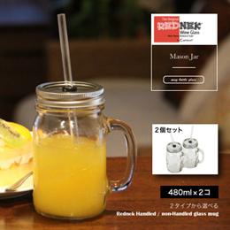 【2タイプから選べる】Rednek レッドネック 2個セット メイソンジャー ボトル グラス クリアボトル ストロー付