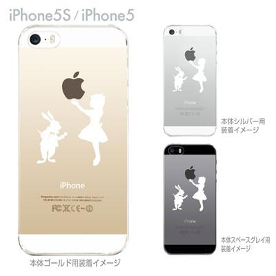 【iPhone5S】【iPhone5】【iPhone5sケース】【iPhone5ケース】【iPhone ケース】【クリア カバー】【スマホケース】【クリアケース】【ハードケース】【着せ替え】【イラスト】【クリアーアーツ】【ウサギと少女】 06-ip5s-ca0003の画像