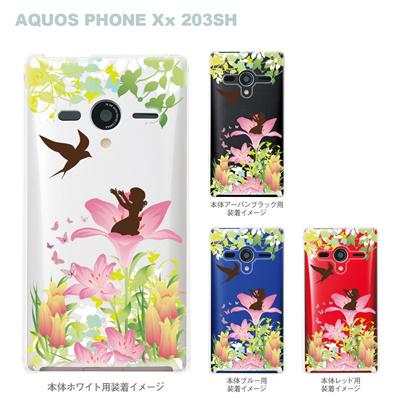 【AQUOS PHONEケース】【203SH】【Soft Bank】【カバー】【スマホケース】【クリアケース】【クリアーアーツ】【親指姫】 08-203sh-ca0100ebの画像