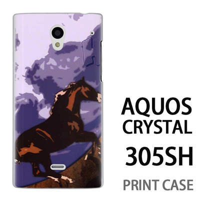 AQUOS CRYSTAL 305SH 用『No1 H 青空の馬』特殊印刷ケース【 aquos crystal 305sh アクオス クリスタル アクオスクリスタル softbank ケース プリント カバー スマホケース スマホカバー 】の画像
