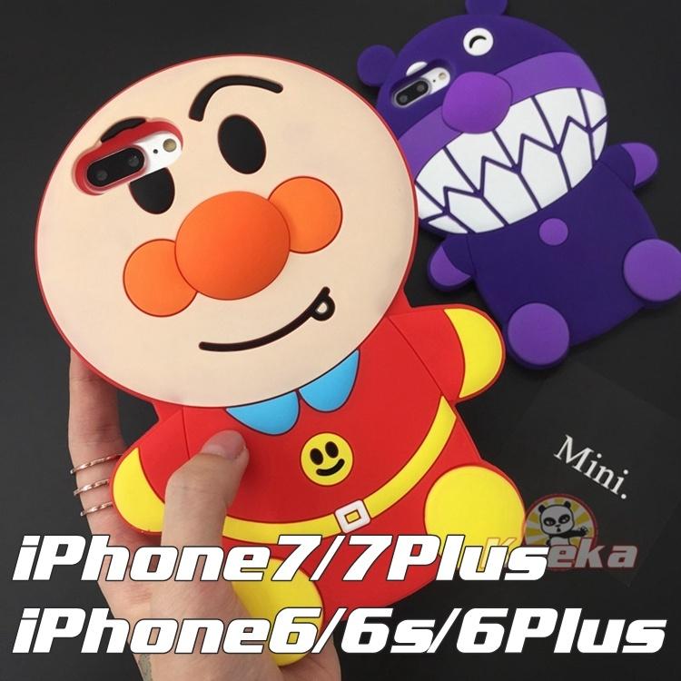 iphone7 iphone7 plus ケース iphone6 iphone6S iphone6S plus ケース iphoneカバー 携帯ケース アイホン6ケース キャラクターケース アイフォンケースiPhone6/iPhone6 Plus専用×シンプルケース iPhoneカバー アイフ
