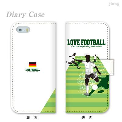 全機種対応 ジアン jiang ダイアリーケース 手帳型 iPhone6 iPhone5s iPhone5c Xperia AQUOS ARROWS GALAXY ケース カバー スマホケース かわいい FUTBOL NINO サッカー ドイツ 10-ip5-ds1021-zen 10P06May15の画像