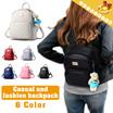 【予約】【送料無料】韓国スタイル学生バッグ/PUレザーカバン/ 六色選べる/リュックサック/バックバッグ/スクールバッグ/丈夫でファッション/人気カバン/ check pattern pu backpack with doll-XYXB#06 model