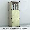 [Prepack Wood Texture Prints Cube Storage] DIY Modular Cube Storage Cabinet System Rack Shelf Wardrobe Box Storage