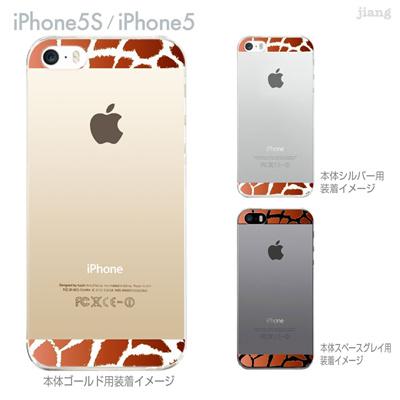 【iPhone5S】【iPhone5】【iPhone5sケース】【iPhone5ケース】【カバー】【スマホケース】【クリアケース】【チェック・ボーダー・ドット】【ジラフ柄】 21-ip5s-ca0049の画像