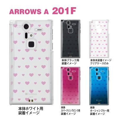 【ARROWS ケース】【201F】【Soft Bank】【カバー】【スマホケース】【クリアケース】【クリアーアーツ】【トランスペアレンツ】【カラーズ・ピンク】【ミニハート】 06-201f-ca0031k-pの画像