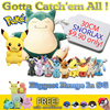 Plush Toys Galore! - PRICE REDUCED!  $3.90 Shipping for unlimited pieces!  Biggest Range Available