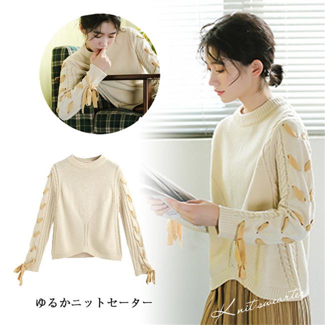 レディース  セーター    韓国ファッション セーター     Sweet 長袖  knit swearter  ゆるかニットセーター ゆとりの、修身、独特のデザイン  レースアップ 送料無料