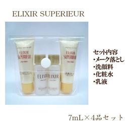 ★DIRECT SHIPPING FROM JAPAN★SHISEIDO Elixir Superieur Travel 4 item set