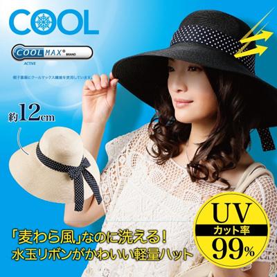 UVクールリボンスタイルハット 小顔 帽子 UVカット率99% 紫外線対策の画像