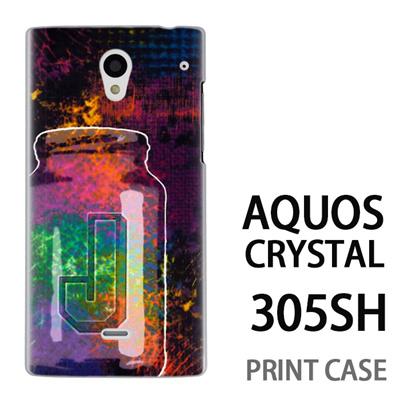 AQUOS CRYSTAL 305SH 用『No1 J サイケデリックなビン』特殊印刷ケース【 aquos crystal 305sh アクオス クリスタル アクオスクリスタル softbank ケース プリント カバー スマホケース スマホカバー 】の画像
