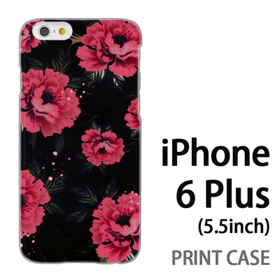iPhone6 Plus (5.5インチ) 用『0618 夜の赤い花』特殊印刷ケース【 iphone6 plus iphone アイフォン アイフォン6 プラス au docomo softbank Apple ケース プリント カバー スマホケース スマホカバー 】の画像