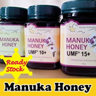 CHEAPER THAN RETAIL SHOPS !!! 40% OFF NEW ZEALAND MANUKA HONEY / UMF® 15+ / UMF® 10+ (500G)