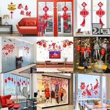 💓CNY decoration💓 Chinese New Year decoration Modern PREMIUM wall vinyl decals stickers