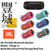 JBL Portable Bluetooth Speaker (T0086144) / Charge 2+ / Splashproof with USB charger