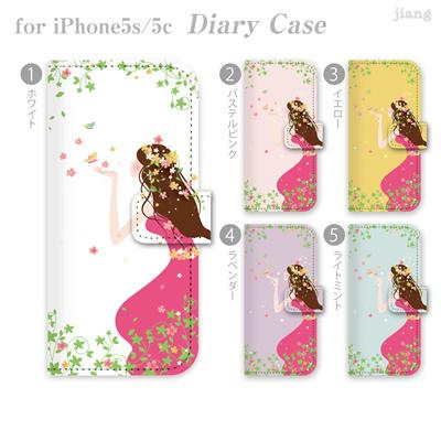 ジアン jiang ダイアリーケース 全機種対応 iPhone6 Plus iPhone5s iPhone5c AQUOS Xperia ARROWS GALAXY ケース カバー スマホケース 手帳型 かわいい おしゃれ きれい ボタニカル柄 22-ip5-ds0116-zen2 10P06May15の画像