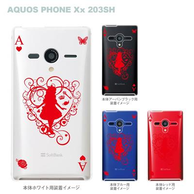 【AQUOS PHONEケース】【203SH】【Soft Bank】【カバー】【スマホケース】【クリアケース】【クリアーアーツ】【不思議の国のアリス】【トランプ】 08-203sh-ca0113の画像