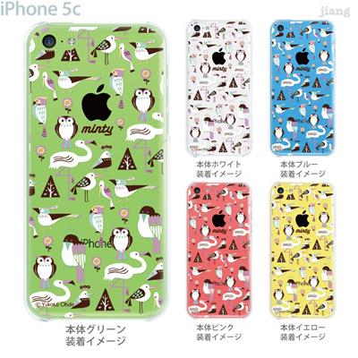 【iPhone5c】【iPhone5cケース】【iPhone5cカバー】【iPhone ケース】【クリア カバー】【スマホケース】【クリアケース】【イラスト】【クリアーアーツ】【おおでゆかこ】【Birds】 33-ip5c-yo0003の画像