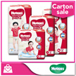 [Use Coupon For Discount] HUGGIES★CARTON SALE★ Total Protection M/L/XL/XXL
