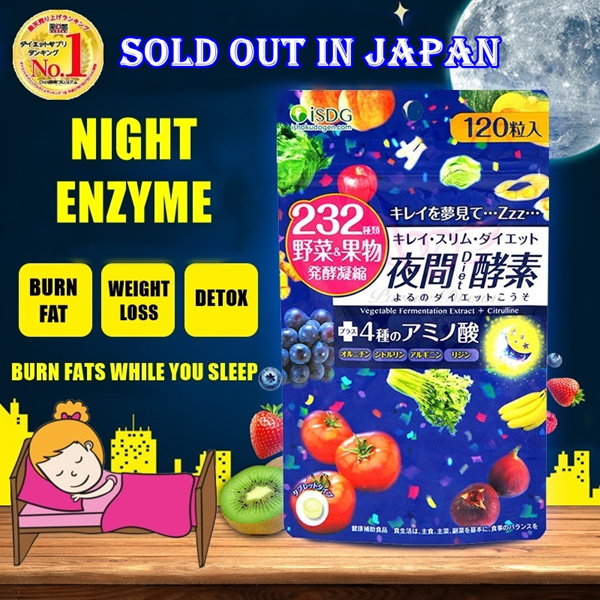 [10+1 FREE] !! ?JAPAN NO.1 ENZYME SLIMMING/DIET/DETOX 120 TABLETS /PACK? Deals for only S$33.8 instead of S$0