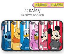 【送料無料・日本発送】韓国  ディズニー 追加価格なしiphone6ケース/iphone6S ケーススマホケース アイホン6ケース あいふぉん6ケース iphone7ケース  iphoneケース