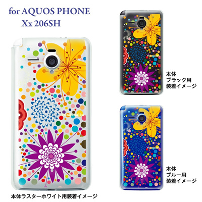 【AQUOS PHONE Xx 206SH】【206sh】【Soft Bank】【カバー】【ケース】【スマホケース】【クリアケース】【Vuodenaika】【フラワー】 21-206sh-ne0032caの画像
