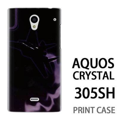 AQUOS CRYSTAL 305SH 用『No1 J 戦闘機』特殊印刷ケース【 aquos crystal 305sh アクオス クリスタル アクオスクリスタル softbank ケース プリント カバー スマホケース スマホカバー 】の画像