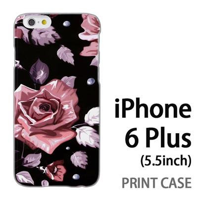 iPhone6 Plus (5.5インチ) 用『0618 夜のピンクバラ』特殊印刷ケース【 iphone6 plus iphone アイフォン アイフォン6 プラス au docomo softbank Apple ケース プリント カバー スマホケース スマホカバー 】の画像