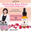 [Gülsha] Gülsha Perfecting Rose Elixir 20ml / Face oil / Face serum 100% Natural Rose water  [Recommended by Taiwan Beauty Review Show][Nu Ren Wo Zui Da][女人我最大]