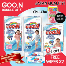 [GOO.N]  【 FLASH SALES!】Japan Premium Diapers! FREE 2 WIPES! NO OPTION PRICES!! 【 PREMIUM!】