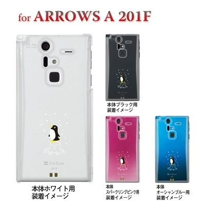 【ARROWS ケース】【201F】【Soft Bank】【カバー】【スマホケース】【クリアケース】【ペンギン】 10-201f-ca005bkの画像
