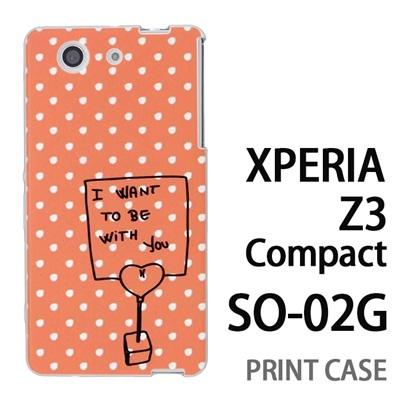XPERIA Z3 Compact SO-02G 用『0828 メモドット オレンジ』特殊印刷ケース【 xperia z3 compact so-02g so02g SO02G xperiaz3 エクスペリア エクスペリアz3 コンパクト docomo ケース プリント カバー スマホケース スマホカバー】の画像