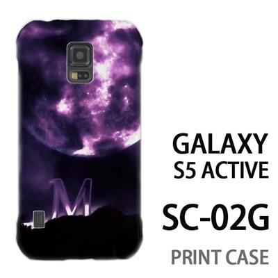 GALAXY S5 Active SC-02G 用『No1 M おおきな月』特殊印刷ケース【 galaxy s5 active SC-02G sc02g SC02G galaxys5 ギャラクシー ギャラクシーs5 アクティブ docomo ケース プリント カバー スマホケース スマホカバー】の画像