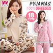 100% Cotton!!! Skin-friendly!!Multiple Types!Long-sleeved Cartoon Pajamas / Casual Cartoon tracksuit Pyjamas / Loose Pajamas / Comfortable and Breathable / Soft Material【M18】